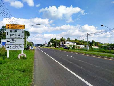 ที่ดิน 890000 บุรีรัมย์ เมืองบุรีรัมย์ เสม็ด