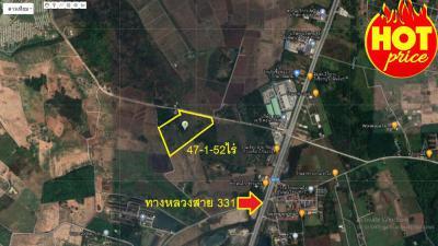 ที่ดิน 1400000 ชลบุรี บ้านบึง หนองอิรุณ